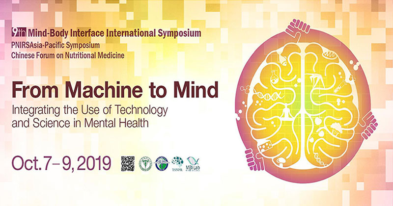 從機器到心智:大腦科學與科技應用的整合 (From Machine to Mind: Integrating the Use of Technology and Science in Mental Health)
